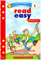 Read Easy : Advanced Level