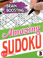 [Mind to Mind] Brain Boosting   Amazing Sudoku Book 3  - 2020