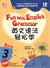 Fun With English Grammar Book 3 SJKC 英文语法轻松学3 -2020