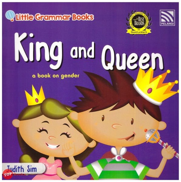 Little Grammar Books King and Queen
