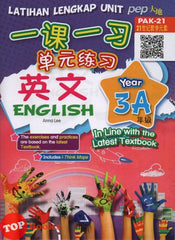 Latihan Lengkap Unit English KSSR/SJKC -Year 3A -2019一课一习单元练习英文3A年级
