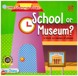 Little Grammar Books - School or Museum? (a book on names of places)