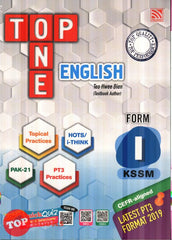 [Pelangi] Top One English Form 1 KSSM