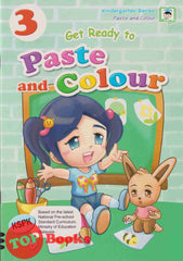 [Daya Kids] Get Ready to Paste and Colour Book 3 (2021)