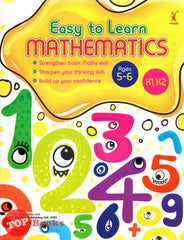 [Praxis Kids] Easy to Learn Mathematics