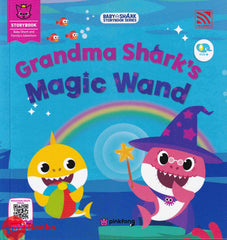 [Pelangi Kids] Grandma Shark's Magic Wand (2021)