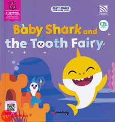 [Pelangi Kids] Baby Shark and The Tooth Fairy (2021)