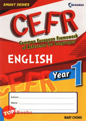 Smart Series CEFR English Year 1 2020