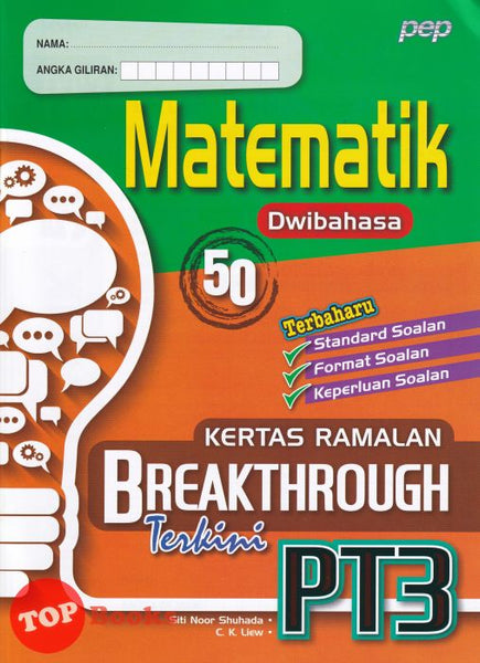 [PEP] Kertas Ramalan Breakthrough Terkini PT3 Matematik Dwibahasa  (2021)