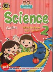 [Pelangi Kids] Preschool Friends Science Activity Book 2 Sains Buku Aktiviti 2 (English & Malay)