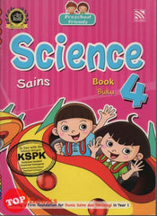 Preschool Friends - Sains Buku 4 (BI-BM)