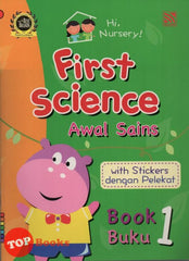 Hi Nursery First Science Reader Book 1 / Awal Sains Buku Bacaan 1 (With Stickers/dengan Pelekat)