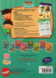 [Pelangi Kids] Xue Qian Xiao Huo Ban Science Activity Book 1 (English & Chinese) 学前小伙伴 科学作业1
