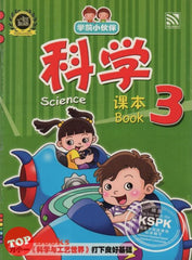 Xue Qian Xiao Huo Ban - Science Readers 3 (BI-BC)