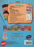 [Pelangi Kids] Xue Qian Xiao Huo Ban Moral Education Activity Book 1 (English & Chinese) 学前小伙伴 道德教育作业1