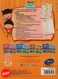 Xue Qian Xiao Huo Ban - Maths Activity Book 3 学前小伙伴 数学作业3