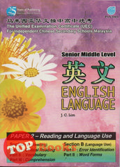 UEC Senior Middle Level English Language Paper 2 - Reading And Language Use