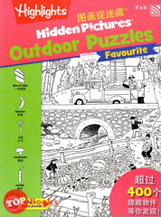[Pelangi Kids] Highlights Hidden Pictures Outdoor Puzzles Favourite Volume 3 (English & Chinese) 户外图画捉迷藏第3卷