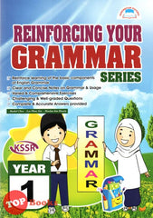 Reinforcing Your Grammar Series KSSR Year 1 2020