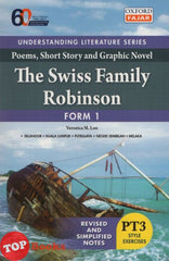 [Oxford Fajar] Understanding Literature Series Poems,Short Story and Graphic Novel The Swiss Family Robinson Form 1