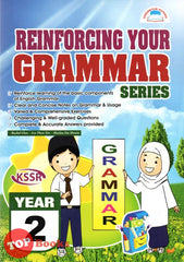 Reinforcing Your Grammar Series KSSR Year 2 2020