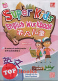 Super Kids English Workbook SJKC Year 1B