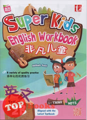 Super Kids English Workbook Year 2B