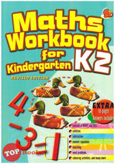 [Rhythm Kids] Maths Workbook For Kindergarten K2
