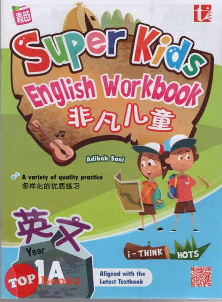 Super Kids English Workbook SJKC Year 1A