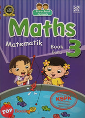 [Pelangi Kids] Preschool Friends Maths Book 3 Matematik Buku 3 (English & Malay)