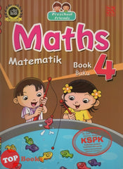 [Pelangi Kids] Preschool Friends Maths Book 4 Matematik Buku 4 (English & Malay)