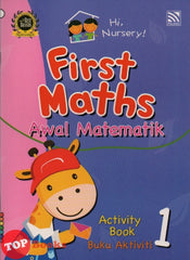 Hi Nursery First Maths Activity Book 1 / Awal Matematik Buku Aktiviti 1 (With Stickers/dengan Pelekat)
