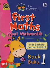 Hi Nursery First Maths Reader Book 1 / Awal Matematik Buku Bacaan 1