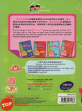 Hi! You You Ban Nursery Moral Education Activity Book 1  Hi! 幼幼班 道德教育作业1