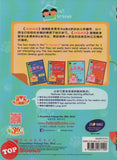 [Pelangi Kids] Hi! You You Ban Nursery Moral Education Reader Book 2 Hi! 幼幼班 道德教育课本2
