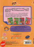 [Pelangi Kids] Hi! You You Ban First Maths Reader Book 1 Hi! 幼幼班 数学课本1