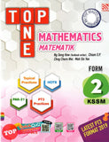 [2020 Edition] Top One KSSM Mathematics (Dwi) Form 2