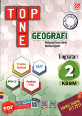 Top One KSSM (2020) Geografi Tingkatan 2