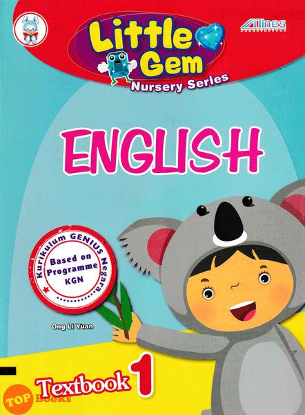 [Mines Kids] Little Gem Nursery Series English Textbook 1