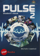 Pulse 2 Student's Book (Desafikir)