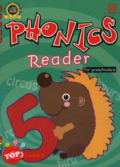 My Preschool World - Phonics -  Reader 5 for preschoolers - 2015