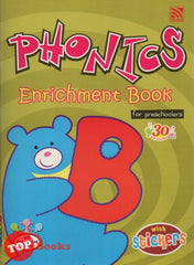 My Preschool World - Phonics - Enrichment Book B for preschoolers with Stickers -2010