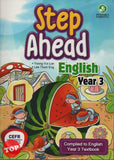 [Sarjana] Step Ahead English Year 3