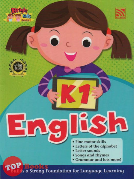 Bright Kids Books - K1 English