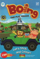 [Pelangi Kids] Boing The Play Ranger Let's Stick and Colour!