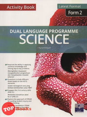 [2020 Edition] Dual Language Programme - Science Activity Book - Form 2 (Latest Format)