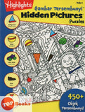 [Pelangi Kids] Highlights Gambar Tersembunyi Hidden Pictures Puzzles Buku 6 (Malay & English)