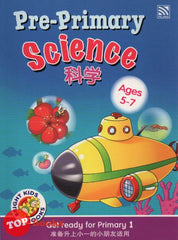 [Pelangi Kids] Bright Kids Books Pre-Primary Science (English & Chinese) 科学
