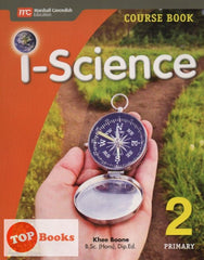 [Marshall Cavendish] i-Science Course Book Primary 2