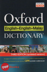 Oxford English - English - Malay Dictionary (Third Edition) (Updated Version))